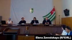 Верховный суд отменил решение городского суда и признал возбуждение уголовного дела законным