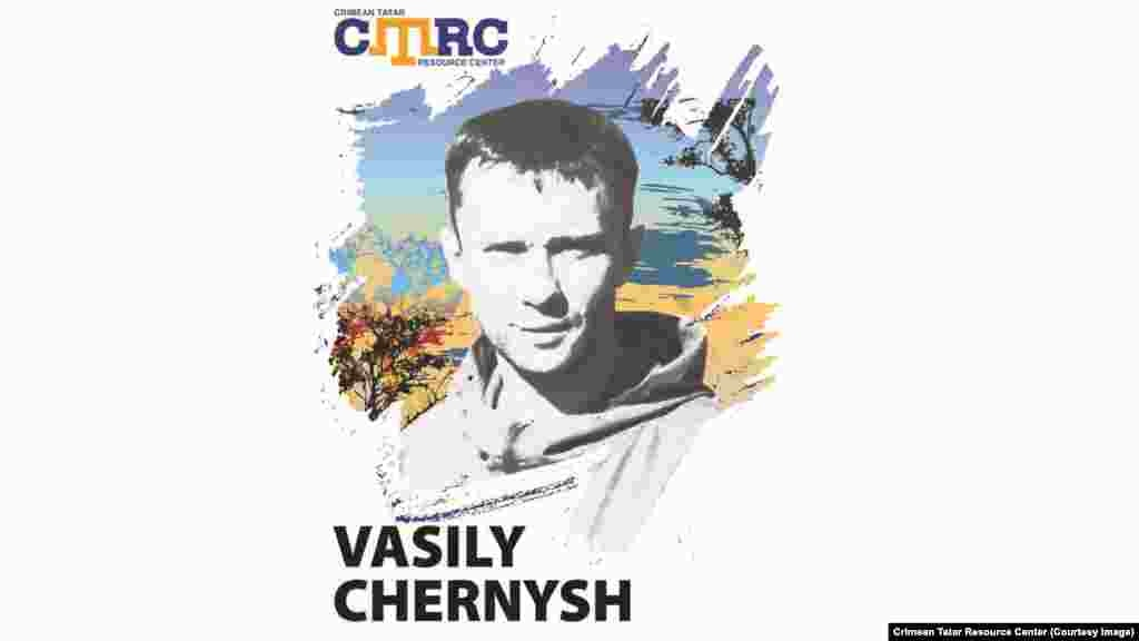 Vasily Chernysh, Ukrainian activist of the AvtoMaidan movement He was involved is the search of activists kidnapped in Crimea. Before, he worked at the Ukraine Security Service in Sevastopol. He contacted his relatives for the last time on March 15, 2014. Nothing is known for sure about what happened to him. Fellow activist Oleksiy Hrytsenko said that police came to Chernysh's apartment in Sevastopol and took him to an unknown location. He was 36 at the time of his disappearance.
