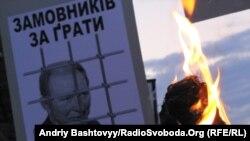 Плакат с портретом бывшего президента Украины Леониды Кучмы на акции протеста в день памяти убитого журналиста Георгия Гонгадзе. Киев, 16 сентября 2011 года.