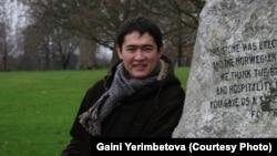 Фотография бизнесмена Искандера Еримбетова, которую его мать Гайни Еримбетова разместила в качестве главного фона на своей страничке в Facebook'e.