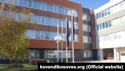 Skupština Kosova, Priština