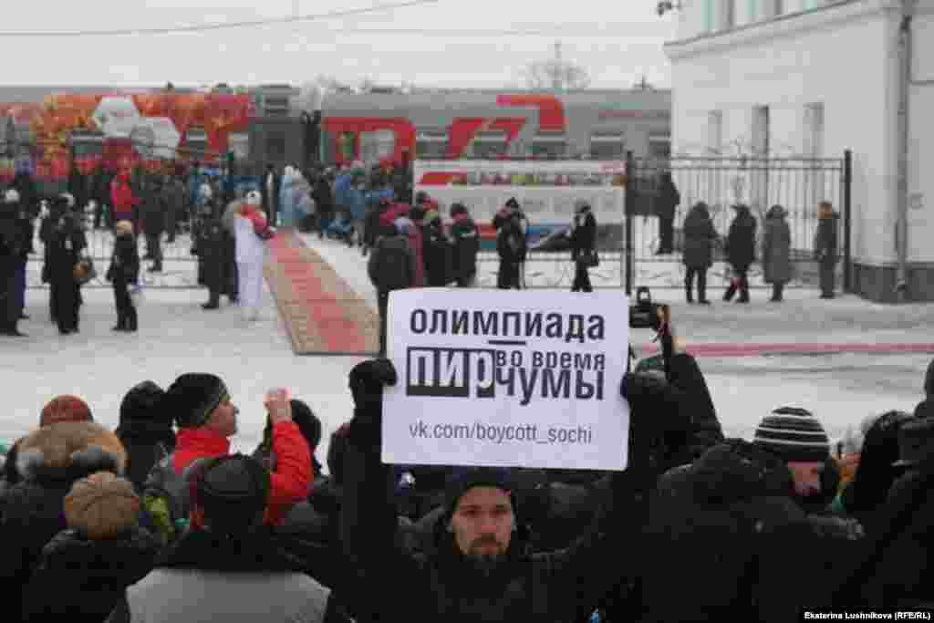 Киров вокзалындагы пикет
