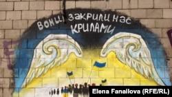 Мемориал Небесной Сотни