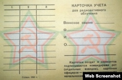 Military forms used to register the amount of radiation Soviet soldiers were exposed to