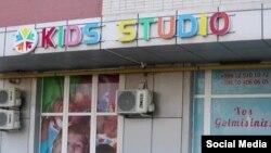 Kids studio uşaq bağçası