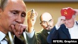 Владимир Путин, Владимир Ленин и Дональд Трамп, коллаж