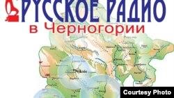 Ruski radio u Crnoj Gori