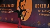 В Алматы стоят зимние морозы. Красная дорожка кинофестиваля организована внутри театра. Алматы, 17 ноября 2018 года.