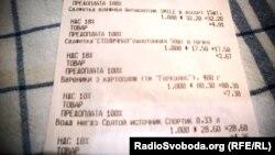 Чек из симферопольского магазина, в котором вареники указаны на украинском языке