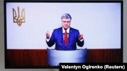 Допрос Петра Порошенко по видеосвязи на суде по делу о госизмене Виктора Януковича