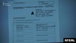 Документи, які свідчать про прямий стосунок Мартиненка до офшору Bradcrest Investments