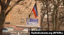 Окупований Донецьк, проспект Перемоги