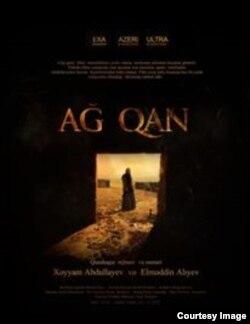"""Elməddin Alıyev və Xəyyam Abdullanın birgə çəkdikləri """"Ağ qan"""" filminin posteri."""