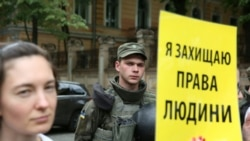 Право на дію | Як в Україні обирають нового омбудсмана