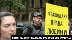 Пікет під Адміністрацією президента. Київ, 24 травня 2017 року