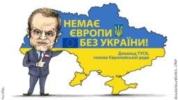 PReședintele Consiliului European Donald Tusk astăzi în Ucraina.