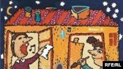 «Материалы Лаборатории кукол», Российский институт истории искусств, «Домик драматургов», Санкт-Петербургское отделение СТД РФ (ВТО), 2007 год