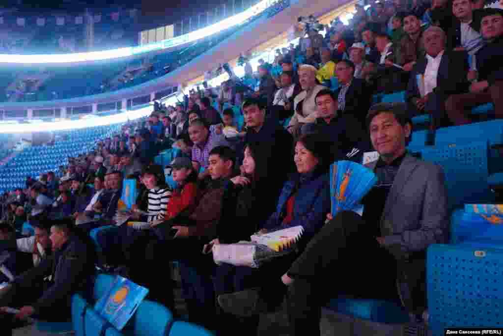 Казахстанские болельщики.