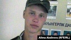 Евгений Хрюкин в период несения воинской службы. Актобе, 26 сентября 2010 года.
