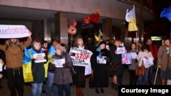 Українці Португалії протестують проти російської агресії, Лісабон, 26 січня 2015 року