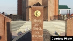 Татарстанның Арча районында Сталинга һәйкәл