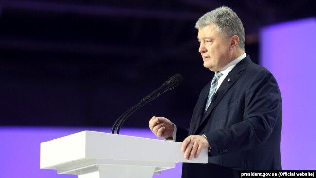 Петр Порошенко выступает на собрании по выдвижению его кандидатом в президенты, 29 января 2019