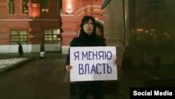 Гражданский активист Василий Недопекин.