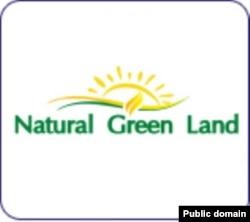 «Natural Green Land»