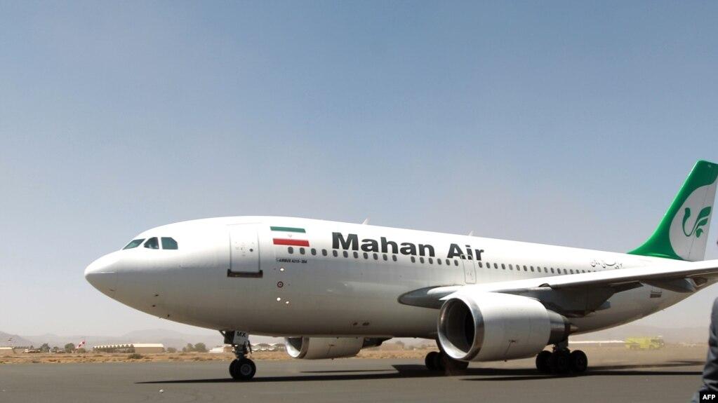 شرکتهایی که به گفته وزارت خزانهداری آمریکا به ماهان ایر ایران خدمات دادهاند، تحت تحریمهای ثانوی آمریکا قرار میگیرند