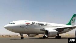 Самолет иранской авиакомпании Mahan Air.