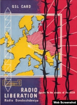 Radio Liberation QSL card