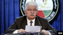 Afghan Defense Ministry spokesman Dawlat Waziri says an investigation is under way.