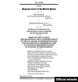 صفحه اول دادخواست اعضای مجلس نمایندگان به دیوان عالی آمریکا