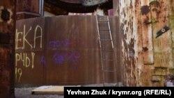 Лестница, позволяющая подняться к реакторному «гнезду»