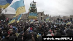 """Евромайдан"""