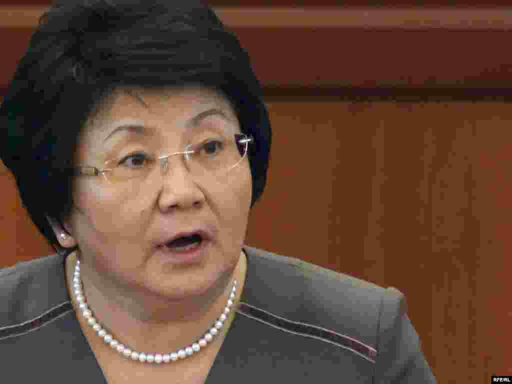 Казахстан. 15 ноября – 19 ноября 2010 года. #22