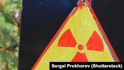Договір про заборону ядерної зброї був схвалений Генасамблеєю ООН у липні 2017 року. Група ядерних держав, у тому числі США, Великобританія, Франція, Китай і Росія, документ не підписали
