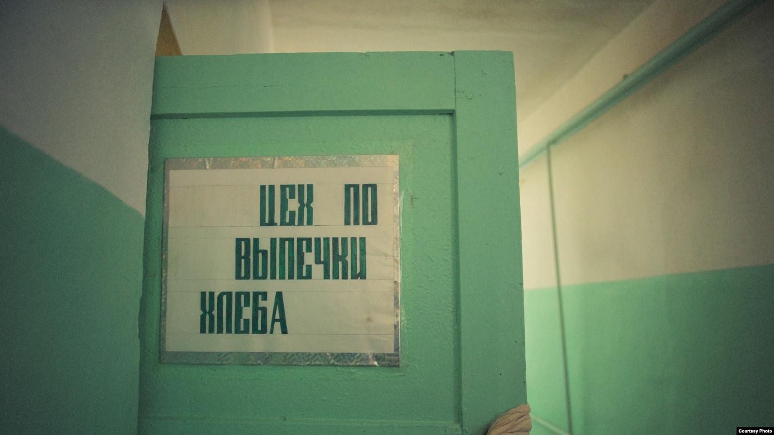 Фото представительства организации «Международная тюремная реформа» в Центральной Азии.