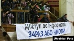 Журналісти в парламенті вимагали ухвалення закону про доступ до публічної інформації, 13 січня 2011 року