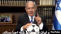 "Israel -- Benjamin Netanyahu, Israel Prime Minister, in a new video speaking in English with Farsi subtitles, compared ""the courage"" of Iranian national soccer team to ""the courage"" of demonstrators in Iranian streets."