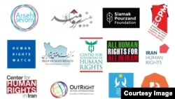 Human Rights Organizations that signed a joint statement demanding Iran end the recent wave of intimidations against activists, journalists.