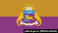 Герб Ялты, который утвердили российские власти города в 2015 году