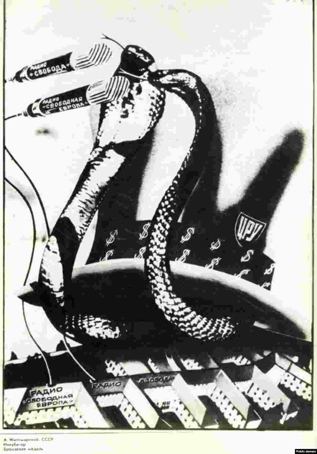 «Інкубатор». Карикатура радянського художника А. Житомирського