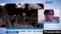 Эксперт Bellingcat выступает по украинскому телевидению