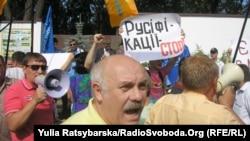 Акция протеста в защиту украинского языка. Днепропетровск, 17 августа 2012 года.