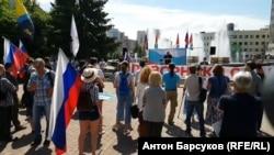 «Антимитинг» оппозиции. Новосибирск, 12 июня 2018 года.