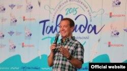 Прем'єр-міністр Росії Дмитро Медведєв на молодіжному форумі в Криму, 17 серпня 2015 року