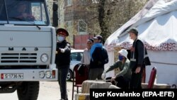 Город Бишкек. 21 апреля 2020 г.