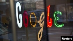 Google, ilustrativna fotografija