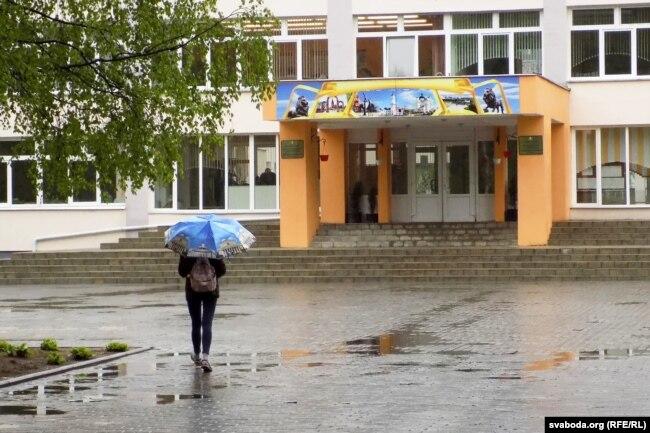 Магілёўская школа № 18, у якой набралі адну зь першых беларускіх клясаў